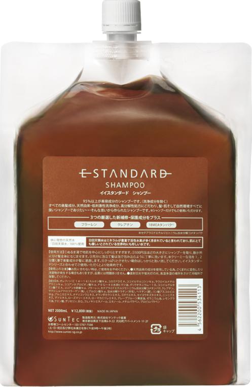shampoo200