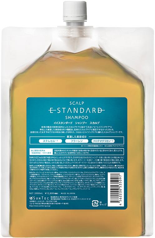shampoo2000